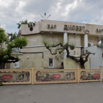 Bar, Bahnhof Odessa